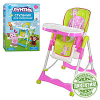 Детский стульчик для кормления Лунтик, корзина, колеса, складной
