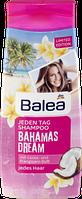 Шампунь для ежедневного использования Balea Jeden Tag Shampoo Bahamas Dream- Kокос и жасмин.
