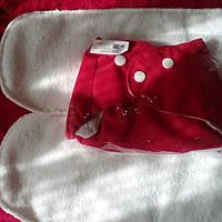 Памперс  многоразовый красный+ подкладушка трехслойная