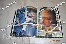Первая кулинарная книга. Эктор Хименес-Браво / Книга рецептов / Рецепты, фото 2