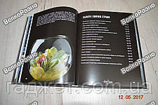 Первая кулинарная книга. Эктор Хименес-Браво / Книга рецептов / Рецепты, фото 3