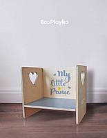 """Детский стул для мальчиков """"Мой маленький принц"""""""