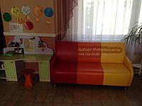 Диван для детской комнаты, садика, кафе с подлокотниками