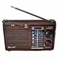 Радио приемник Golon RX 307