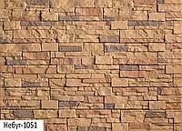 Декоративный камень  Небуг-1051