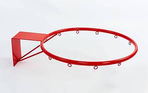 Кольцо баскетбольное.Диаметр 45 см