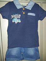 Детская футболка и шорты для мальчика на 3 , 4 ,  5 , 6 ,  7 ,  8 лет