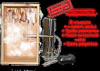 """Дымогенератор для  холодного и горячего копчения """"Предприниматель"""", нержавейка, 5,2 л"""