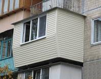Балконы под ключ в запорожье цены