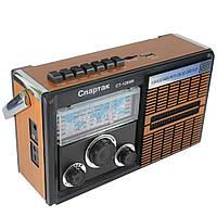 Купить оптом Радио приемник CT 1200