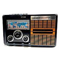 Радио приемник CT 1200