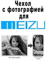 Силиконовый бампер чехол с фото для Meizu MX5