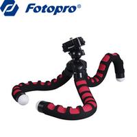 Гибкий штатив для телефона Fotopro RM-100