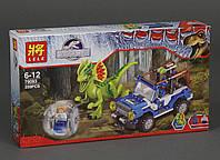 Конструктор парк Юрского Периода Погоня за динозавром