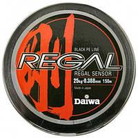 Шнур REGAL SENSOR-G #0.6-4LB 2кг-0.132мм (150M)  (04629451)