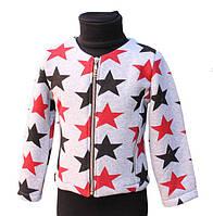 Куртка , кофта утепленная  (ND-7108)