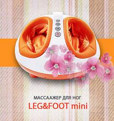 Массажер для ног Leg Foot Mini необходимая вещь дома, если вы активно занимаетесь спортом
