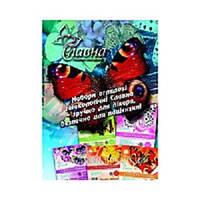 """Набор гинекологический смотровой №7 ТМ """"Славна"""""""