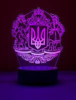 Лампа Большой Государственный Герб