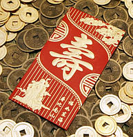 Конверт для денег Фен Шуй Красный с золотым тиснением 5 Здоровье долголетие