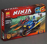 Конструктор Ninja Пустынная молния