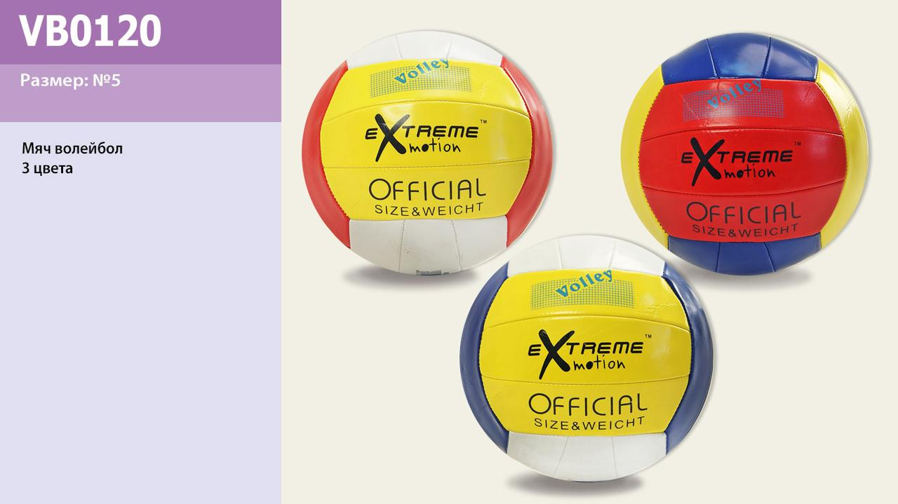 Мяч волейбольный, VB0120