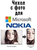Силиконовый бампер чехол с фото для Microsoft Lumia 435/532
