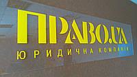 Адвокат з нерухомості, юрист з нерухомості Полтава