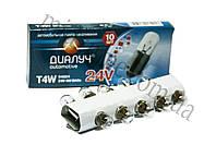 Лампа габаритная и дополнительного освещения T4W 24V 4W BA9S