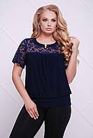 Темно-синяя батальная блуза ЛИНА ТМ Таtiana 52-62  размеры