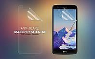 Защитная плёнка Nillkin для LG Stylus 3 (M400DK) матовая
