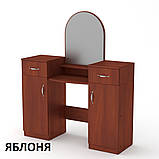 Туалетный столик Трюмо-2 одесса дамский с двумя тумбами, фото 6
