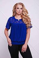 Синяя батальная блуза ЛИНА ТМ Таtiana 62  размер