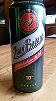 Пиво словацкое Zlaty Bazant ж/б 0,5л. 4,0%(доставка по всей Украине)