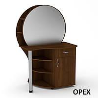 Комод - Трюмо-3 с большим зеркалом одесса макияжный