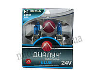 Лампа головного света H1 DUO 24V 100W P14,5S  Blue (комплект 2 шт.)