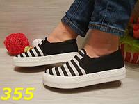 Слипоны на платформе полосатые, женская молодежная летняя обувь, кроссовки, кеды, фото 1