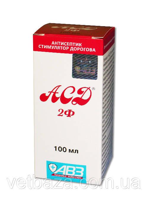 АСД-2 100мл Ареал-Медика (Москва)