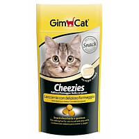 Сырные шарики Gimcat Cheezies для кошек витаминизированные общеукрепляющие, 100 шт