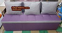 Диван для узкой и длинной комнаты с ящиком + спальным местом 1800х600х850мм