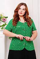 Женский зеленый жакет большого размера ДАНА ТМ Таtiana 56-62  размеры