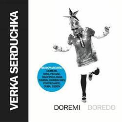 CD диск. Вєрка Сердючка - DO RE MI DO RE DO