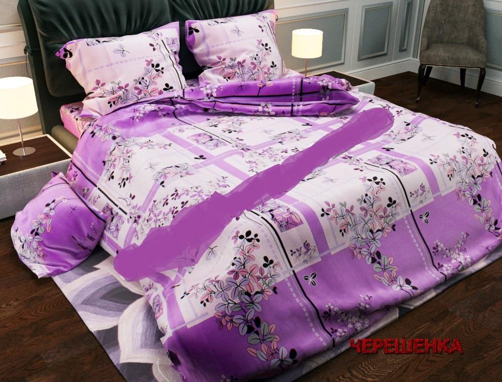 Постельное белье евро размер фиолетовое