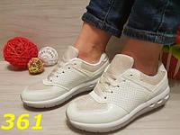 Кроссовки женские белые для бега, женская молодежная обувь, кеды, слипоны 36-38р, фото 1