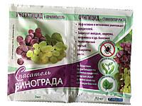 Спасатель винограда 3мл + 12мл