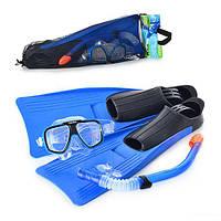 Набор для плавания 0820   маска,трубка,ласты, для детей от 8 лет
