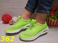 Кроссовки женские мятно-зеленые для бега, женская молодежная обувь, кеды, слипоны 36 и 37, фото 1