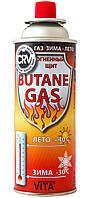Газовый баллон VITA NEW 220 гр Корея для газ-горелки/красный/ 28шт./