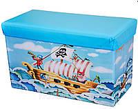 """Большой пуф-короб для игрушек """"Пираты"""""""