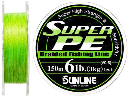 Шнур Sunline New Super PE 150м (салат.) #0.8/0.148мм 8LB/4кг